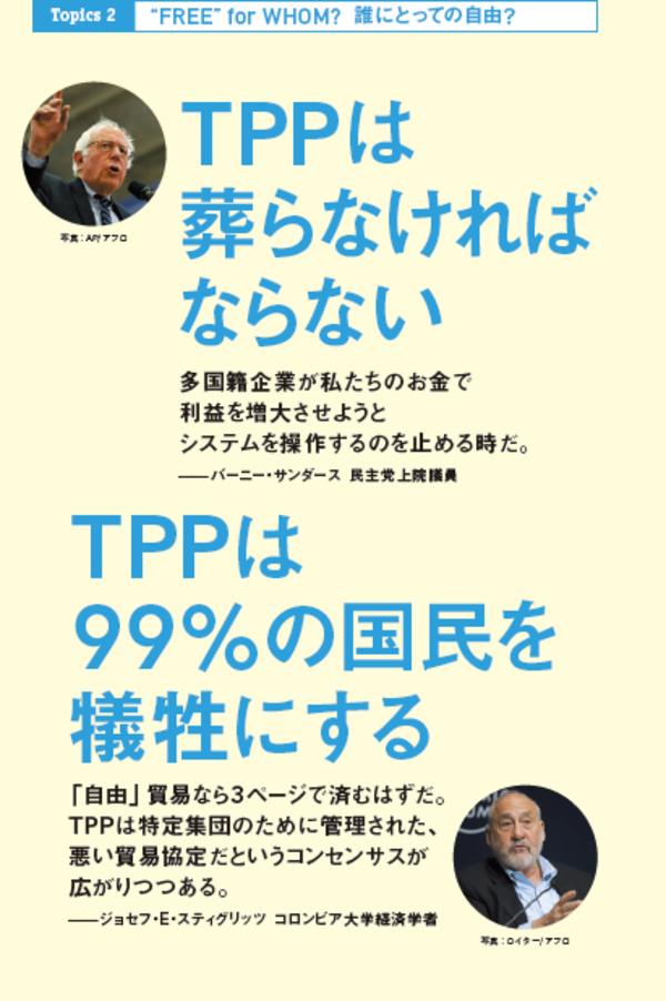 Tpp21_2